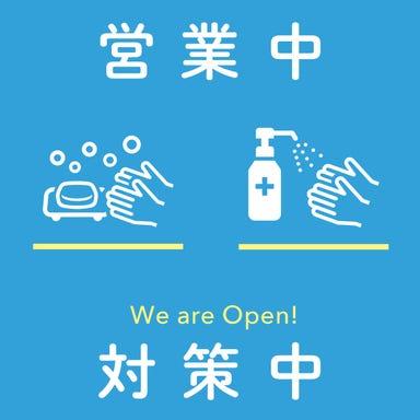 貸切宴会 五反田 プエルト  メニューの画像
