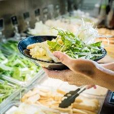 新鮮野菜をビュッフェにて