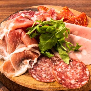 イタリアンレストラン 碧い月 二子玉川店 コースの画像