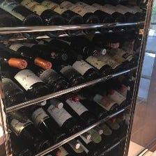 ワインは60種類程あります!