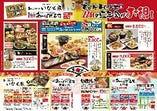 宴会4コース人気豚しゃぶから豪華料理と選択幅広がりリニューアル!
