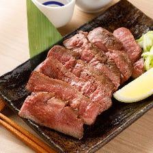 牛タン厚切りステーキ