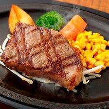 敷島ファーム 黒毛和牛ステーキ