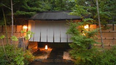 竹林と石畳の料亭 喜祥  こだわりの画像