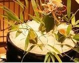 ・青竹のお祝酒で乾杯・
