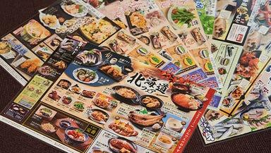 北海道生まれ 和食処とんでん 三芳店  こだわりの画像