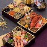 【雅】味を極めた華やかな3段重おせち料理