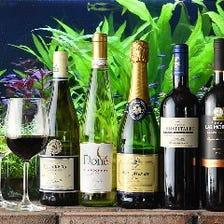 コスパ◎ワインで乾杯!約40の品揃え