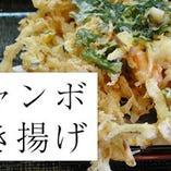かきあげ天ぷら