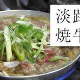 淡路石焼き牛丼うどんセット