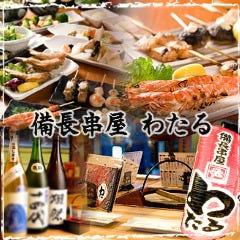 備長串屋 わたる 阿倍野駅前店