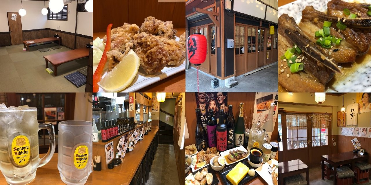 五井駅前、「鶏酒場いち」です!