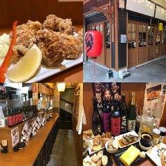 隠れ家個室×鶏酒場 いち 五井駅西口