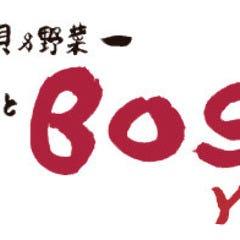窯焼PIZZAとワインの店 BOSSO 八重洲店