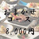 うろこ<全九品>  10,000円