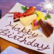 Happy Birthday デザートプレート