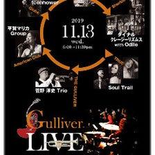 Gulliver LIVE CIRCUIT!!