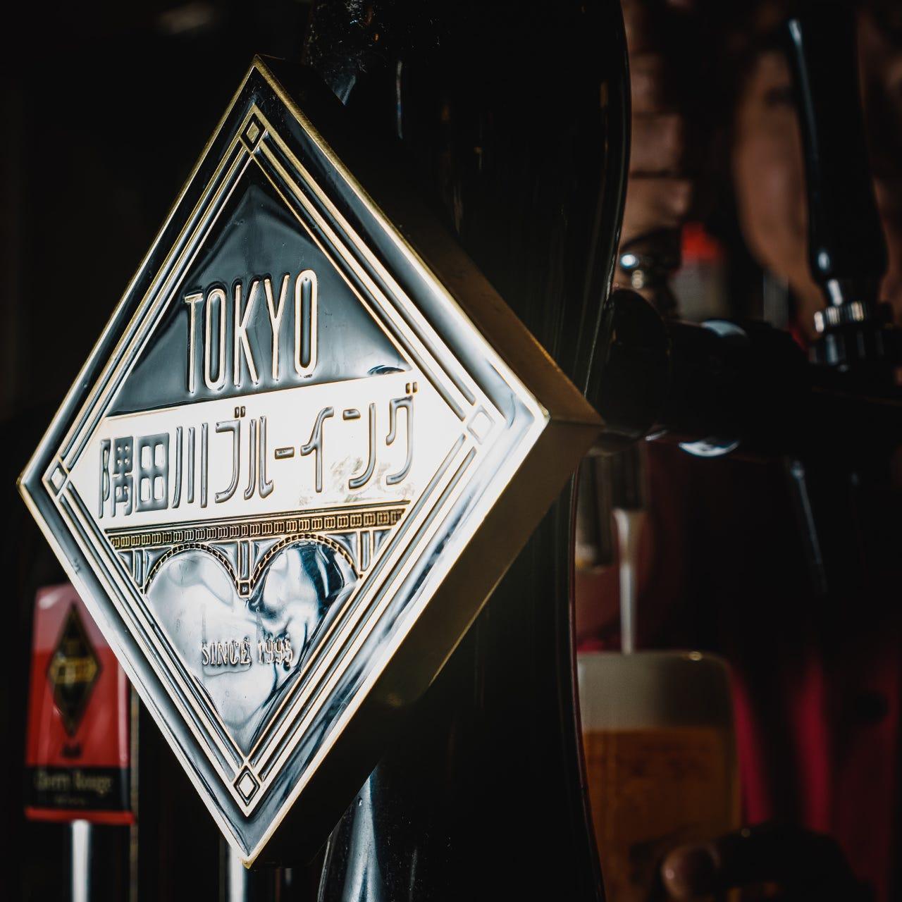 ◆生ヒューガルデン他、世界のビール