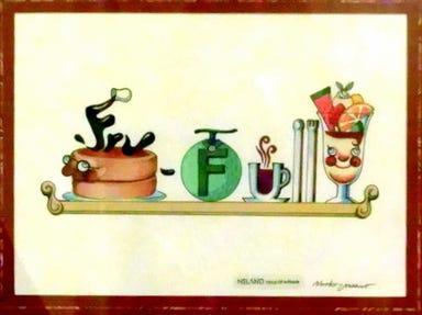 ホットケーキパーラー Fru‐Full 赤坂店 コースの画像
