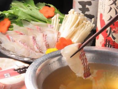 創菜居酒屋 個室 伍右衛門(ごえもん) 岡山駅前店 メニューの画像