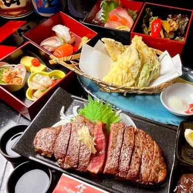 創菜居酒屋 個室 伍右衛門(ごえもん) 岡山駅前店 コースの画像