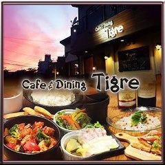 Cafe&Dining Tigre