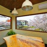 -完全個室の特別空間- 外の風景が見渡せる10名様までOKのテーブル席