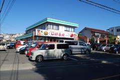 酔東坡 宇津木店