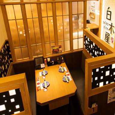 居楽屋白木屋 千里中央南口駅前店 店内の画像