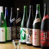 <<ご宴会特典その③>> 【季節の日本酒・一升】プレゼント企画♪