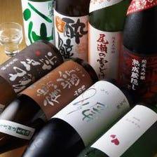 全国の美味しい日本酒・限定酒も多数