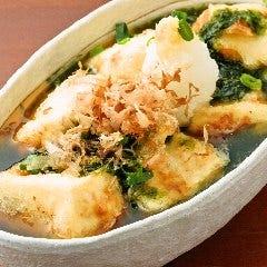 ◆浜名湖産≪生海苔の揚げ出し豆腐≫