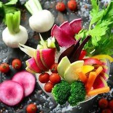 ★生産者直送の美味しい京野菜