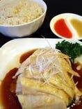 海南鶏飯。うちのシェフは、20年以上作り続けている自慢の一品