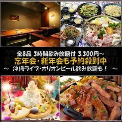 沖縄居酒屋 轟屋 大阪梅田店