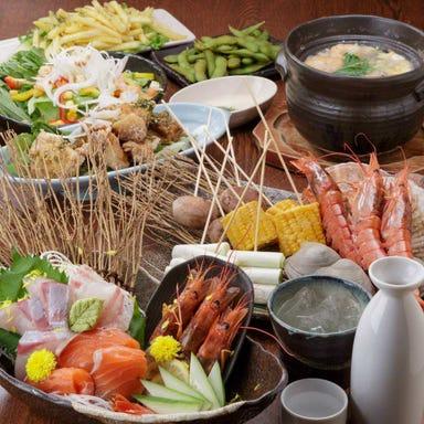 産直海鮮居酒家 浜焼太郎 堺東店 コースの画像