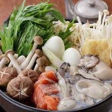 あったか海鮮鍋でご宴会♪