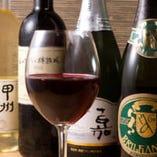 【神田 居酒屋 ワイン】 グラス500円。ボトル2900円~。