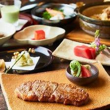 沖縄懐石 石垣牛ステーキコース