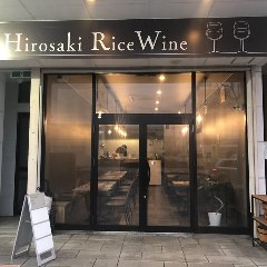 Hirosaki Rice Wine