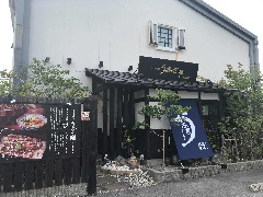 東京田園調布うなぎ圓 松江学園通り店