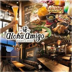 Aloha Amigo 原宿イメージ