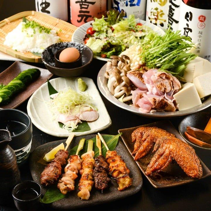 2名様~ご予約OK!お料理8品 ご宴会にお勧めのコース 2000円(税抜)