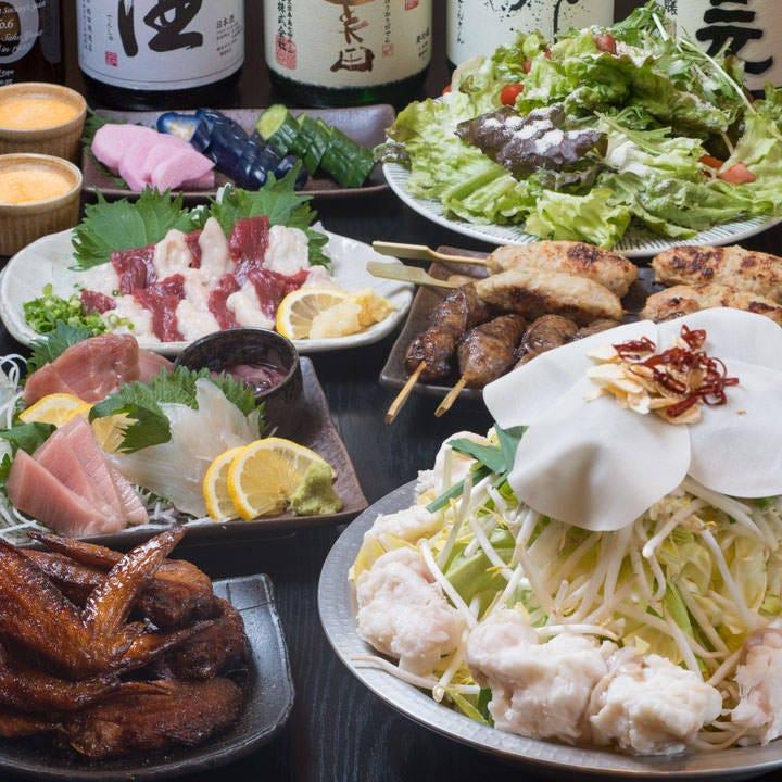 2名様~ご予約OK!お料理8品 ご宴会にお勧めのコース 2500円(税抜)