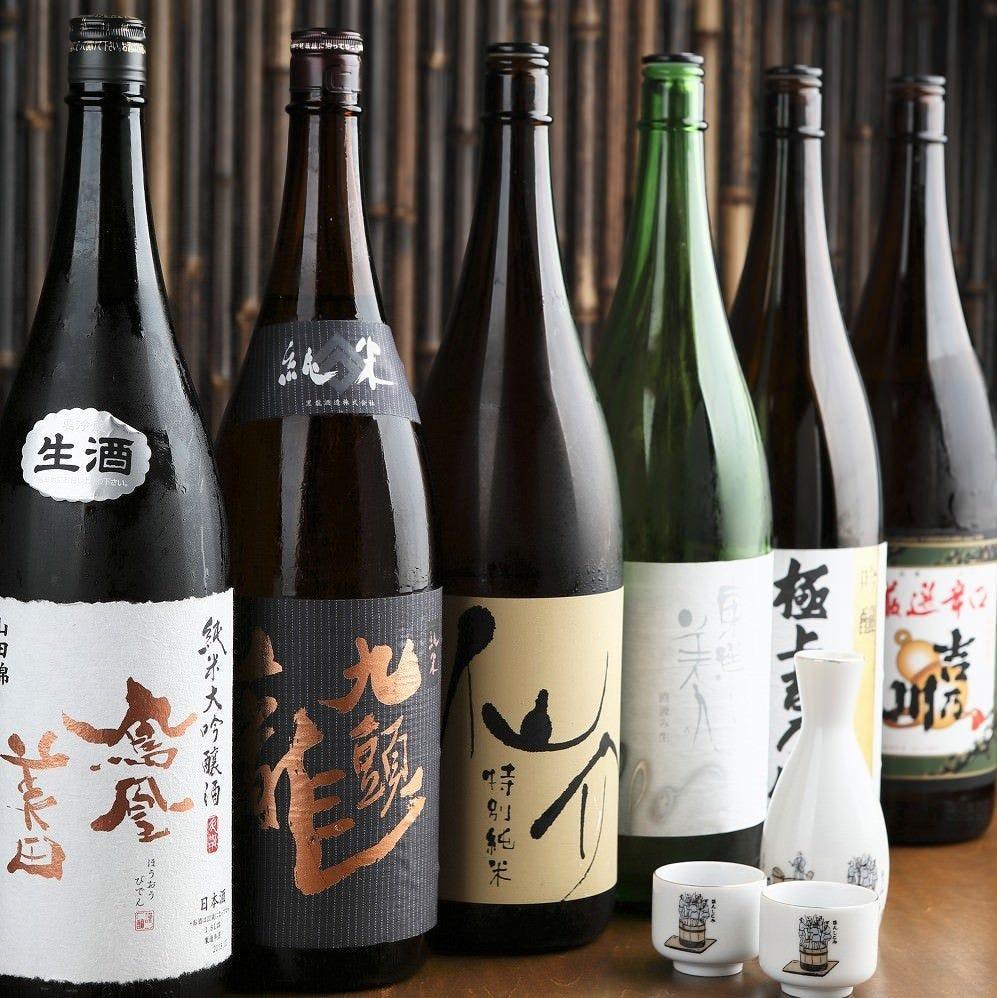 厳選した日本酒を多様にご用意!