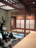 梅の花 京橋店