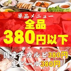 焼肉 勝っちゃん サンシャインワーフ神戸店