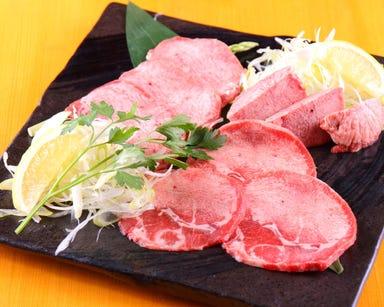 七輪焼肉 縁 栄店  メニューの画像