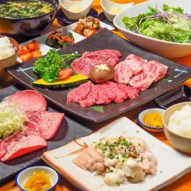七輪焼肉 縁 栄店  コースの画像
