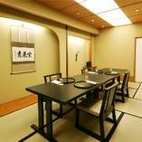 《2階》ご接待に最適の和個室